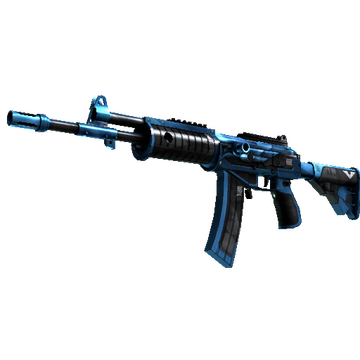 Win Galil AR | Stone Cold (Factory New)